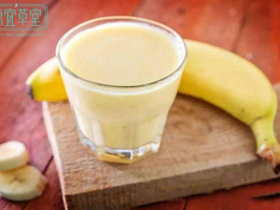 香蕉牛奶蜂蜜燕窝的做法