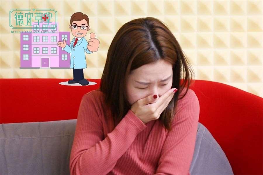 孕早期吃燕窝容易消化吗
