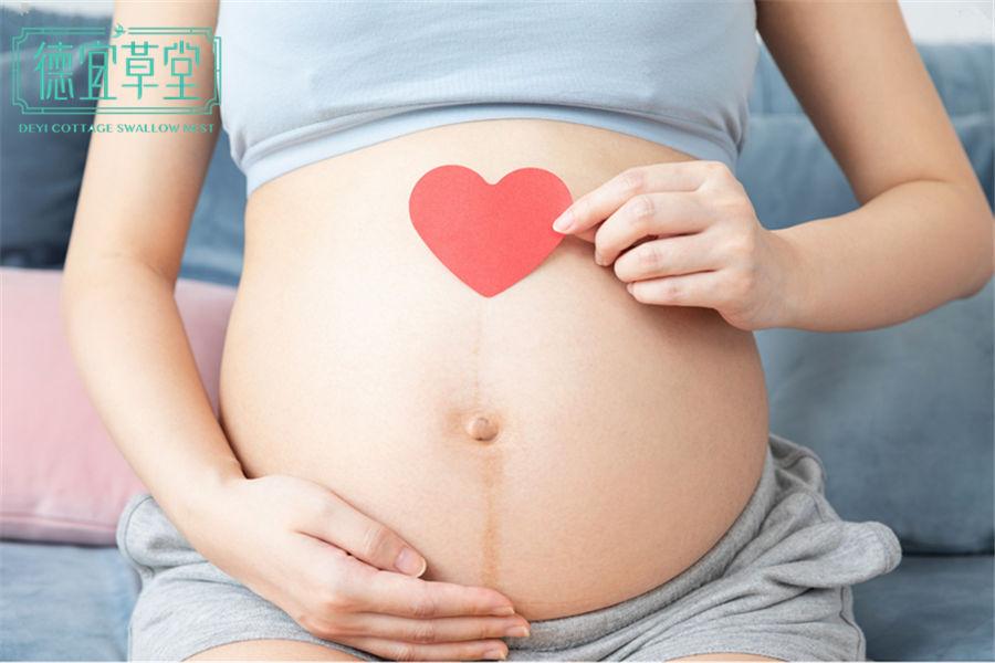 怀孕吃燕窝有激素吗