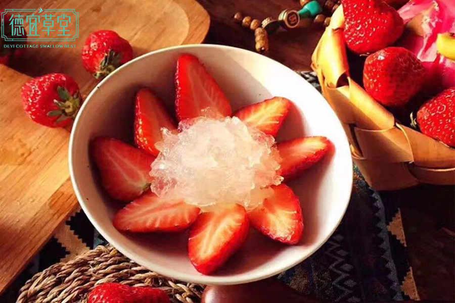 孕妇吃草莓燕窝的好处