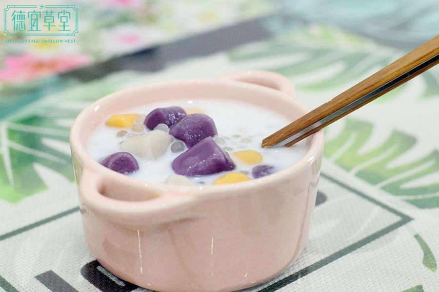 芋圆燕窝糖水的做法