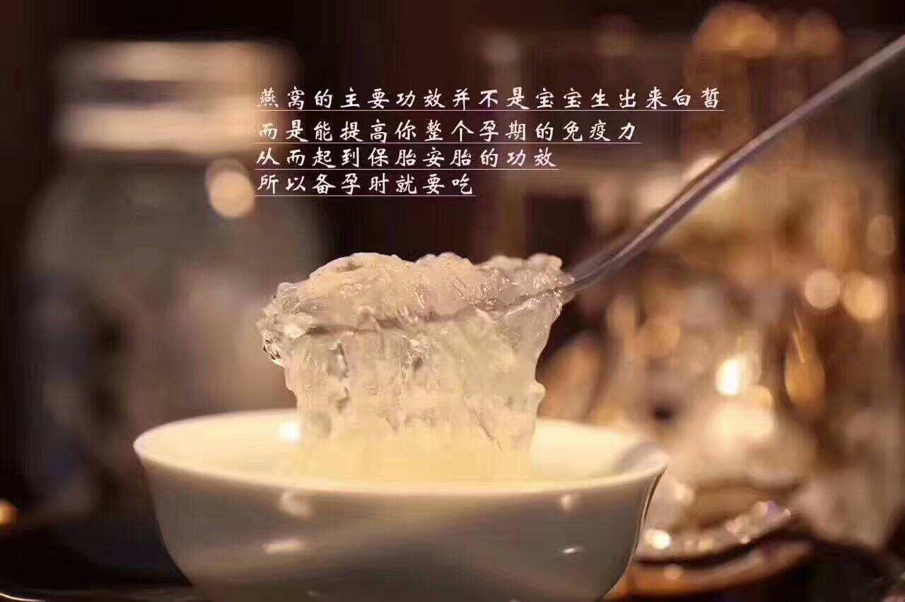 燕之典冰糖即食燕窝什么时候吃最好
